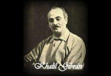 Khalil Gibran, Për dashurinë dhe tema të tjera